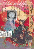 Electric Time 1 by StephanusEmbricanus