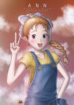 Ann - Harvest Moon : Back to Nature by Kelsa20