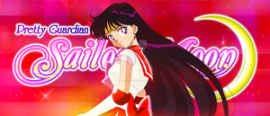 SAILOR MOON SUPER S - Super Sailor Mars by JackoWcastillo
