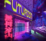Futurdom. by hybridgothica