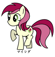 Art Request - Roseluck by Maishida