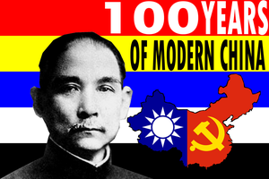 100 Years of Modern China by Party9999999