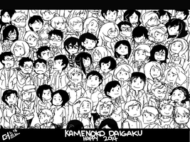 Happy 2014 for Kamenoko Uni by sighlol