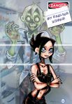 My Darling Zombie Colour Cover by DorkZombie