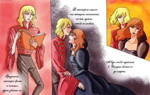 Moving Castle (book): Howl and Witch of the Waste by SweetieFox