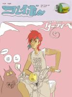 too hung up by royalboiler