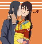 CM: Beniko and Itachi by Chloeeh