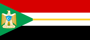 Flag of the Greater Egyptian Republic by wolfmoon25