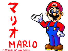 Some Mario for You by Agu-Fungus