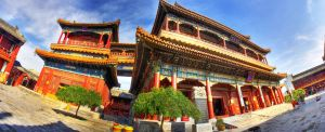 Yonghegong Lama Temple Beijing China by davidmcb