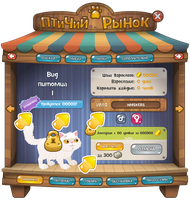 "Interface for flash game ""Beloved Pets"" by Pykodelbi"
