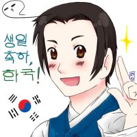 APH- South Korea B-DAY by Mainframe110