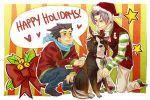 PW: Happy Holidays by soopabunnie