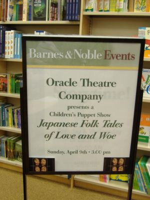 Barnes and Noble Show Sign