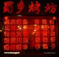 Dongzhimen by abelvideo