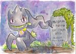 Banette is playing tricks by Kikulina