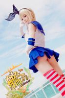Kantai Collection - Shimakaze by xxpuffy