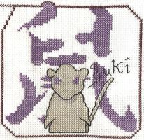 Yuki Sohma: Rat form stitch by Sew-Madd