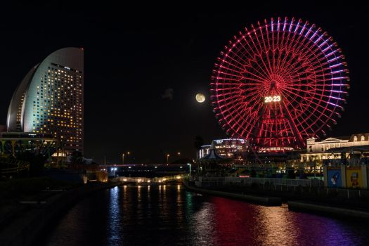 Yokohama by NorthBlue