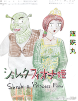 Shrek and Princess Fiona by Chotetsumaru
