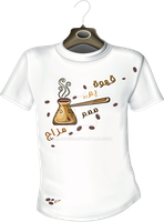 T-shirt 07- Coffee mood by marh333
