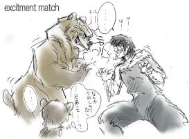 excitement match by shibu