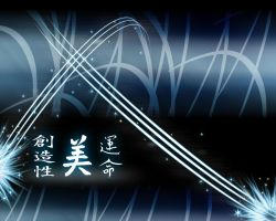 Blue Abstract Kanji by ZeroWR