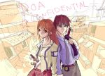 doa: confidential by kirkis9