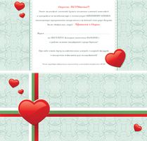 Wedding invitation by ElStrie