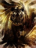Eye of the Tiger by StormOwlArt