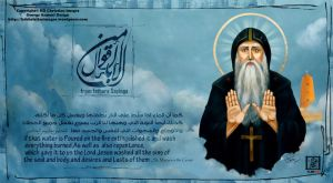 St. Macarius the Great by HDChristianimages