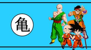 Dragon Ball Wallpaper Traditional by Scottaiel