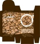 Coffee Pack  5 by rananaguib
