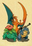 The Rulers of Kanto by Paperiapina