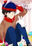 Happy Easter ! by panako