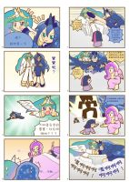 Humanized pony comic 5 ,6 Chinese by HowXu