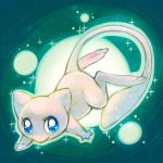 giftmas 2011 MEW used ME FIRST by Zilleniose