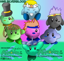 NEW ULTIMATE KAD BANNER OF AWESOMENESS by Kuzer1000