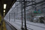 Snow in Tokyo by Ezcent
