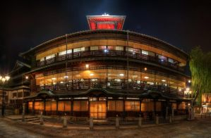 Dogo Onsen by frenchbear