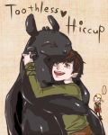 toothless_hiccup by starsalad