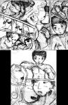 DEZTINY: Goal for Love Doujinshi Preview 2 by veekaizhanez