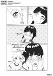 With You Chap.1 Pg.4 by AiYanako