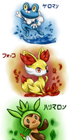 New Starter Gen VI by LittleOcean