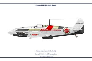 FR002 Ki-61 BAR-Honda by WS-Clave