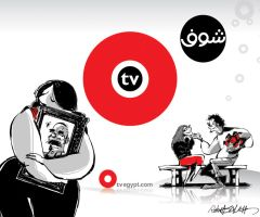 otv outdoor by RahmySaleh