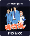 Ore Monogatari!! - Anime Icon by Rizmannf