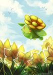 Skiploom by Haychel