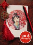 - SALE - original work MULAN - by Losenko