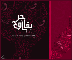 Bqaya'a Jroo7-By LOST4DESIGN by lost4design